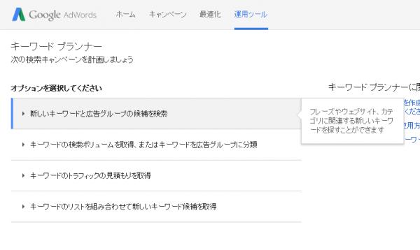 スクリーンショット 2014-02-09 05.58.54