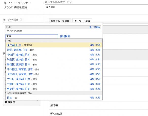 スクリーンショット 2014-02-09 06.03.56