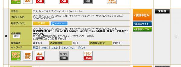 スクリーンショット 2014-02-09 10.13.22