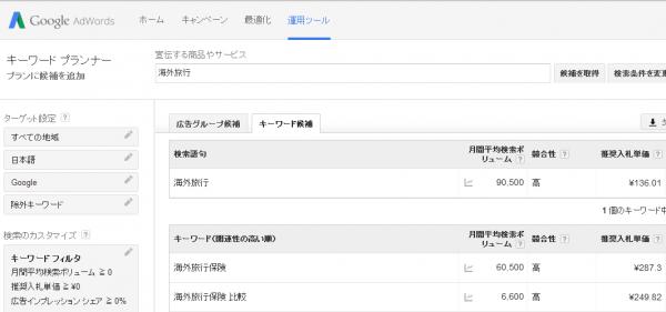スクリーンショット 2014-02-09 11.42.02