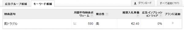 スクリーンショット 2014-02-10 19.46.21