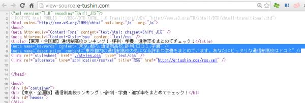 スクリーンショット 2014-02-17 18.47.33