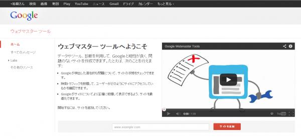 スクリーンショット 2014-02-18 12.41.16