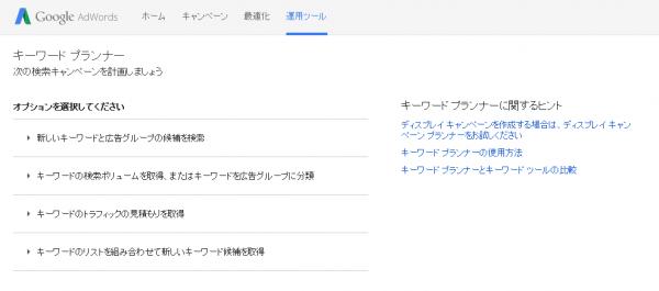 スクリーンショット 2014-02-09 05.58.47