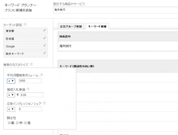 スクリーンショット 2014-02-09 06.04.23