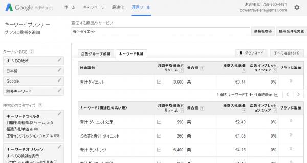 スクリーンショット 2014-02-09 07.59.01