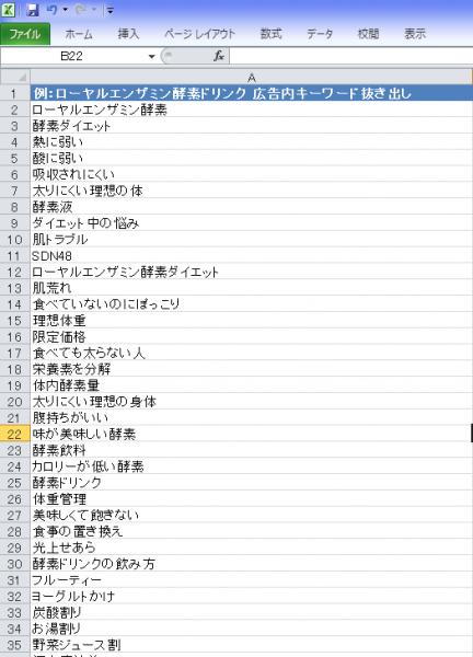 スクリーンショット 2014-02-11 05.10.47