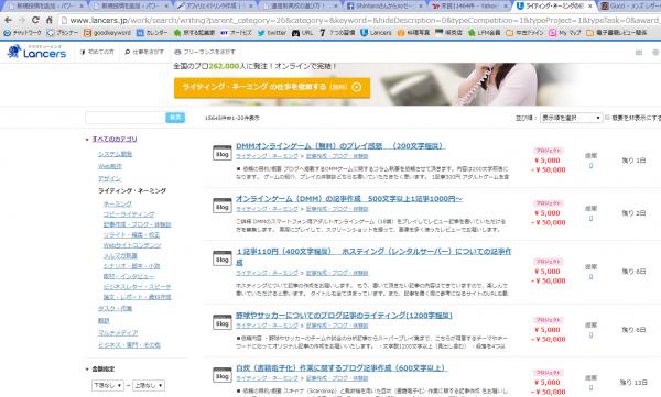 スクリーンショット 2014-02-20 03.38.59