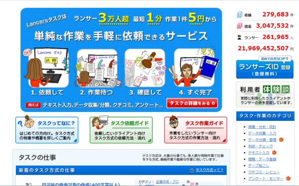 スクリーンショット 2014-02-20 03.59.25