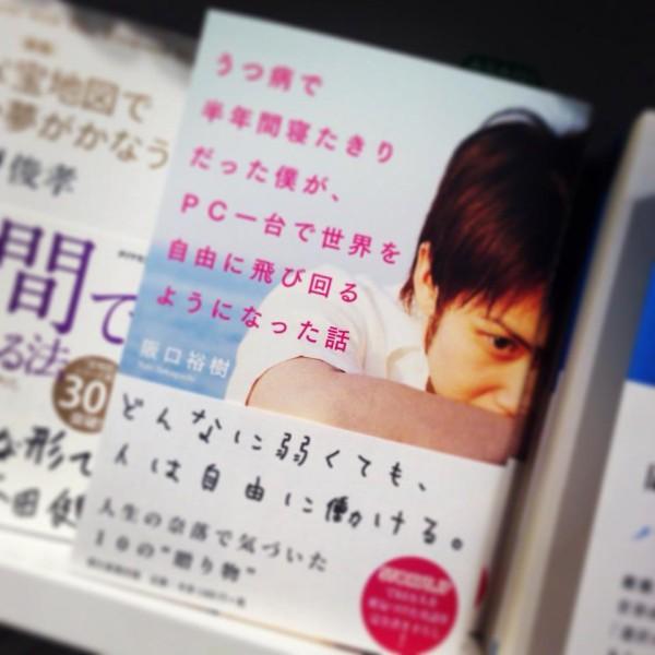大阪bookstudio