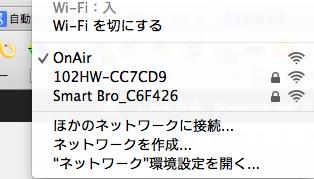 スクリーンショット 2015-01-04 15.36.50
