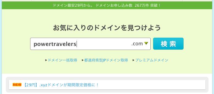 スクリーンショット 2015-04-13 23.45.33