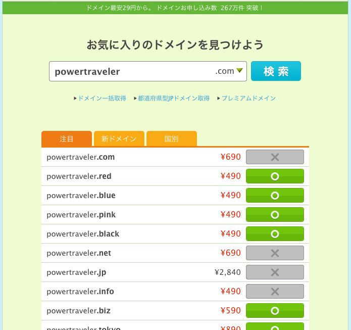 スクリーンショット 2015-04-13 23.45.57