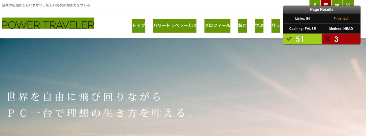 スクリーンショット 2015-04-23 15.30.08