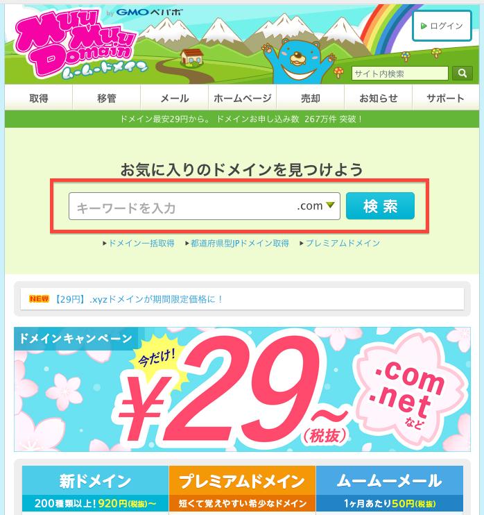 スクリーンショット 2015-04-13 23.45.23