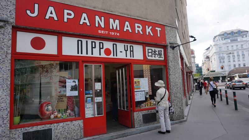 ウィーン日本食エリア
