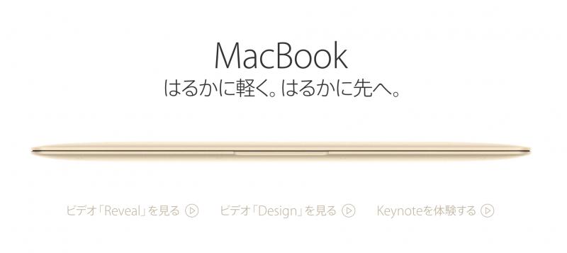 スクリーンショット 2015-09-01 14.43.09