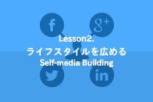 lesson2 (1)