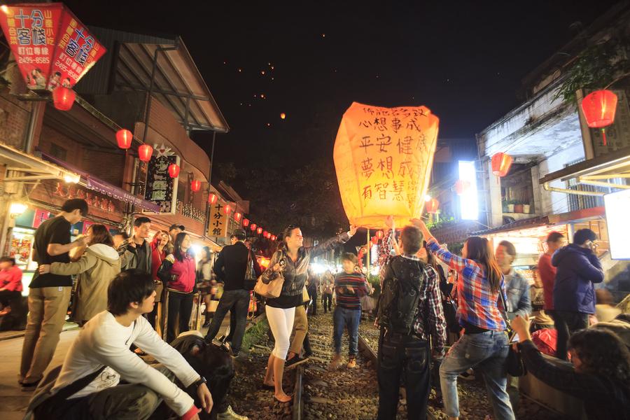New Taipei City Taiwan - Feb 5 2012: New Taipei very day light close to Jiufen Taiwan