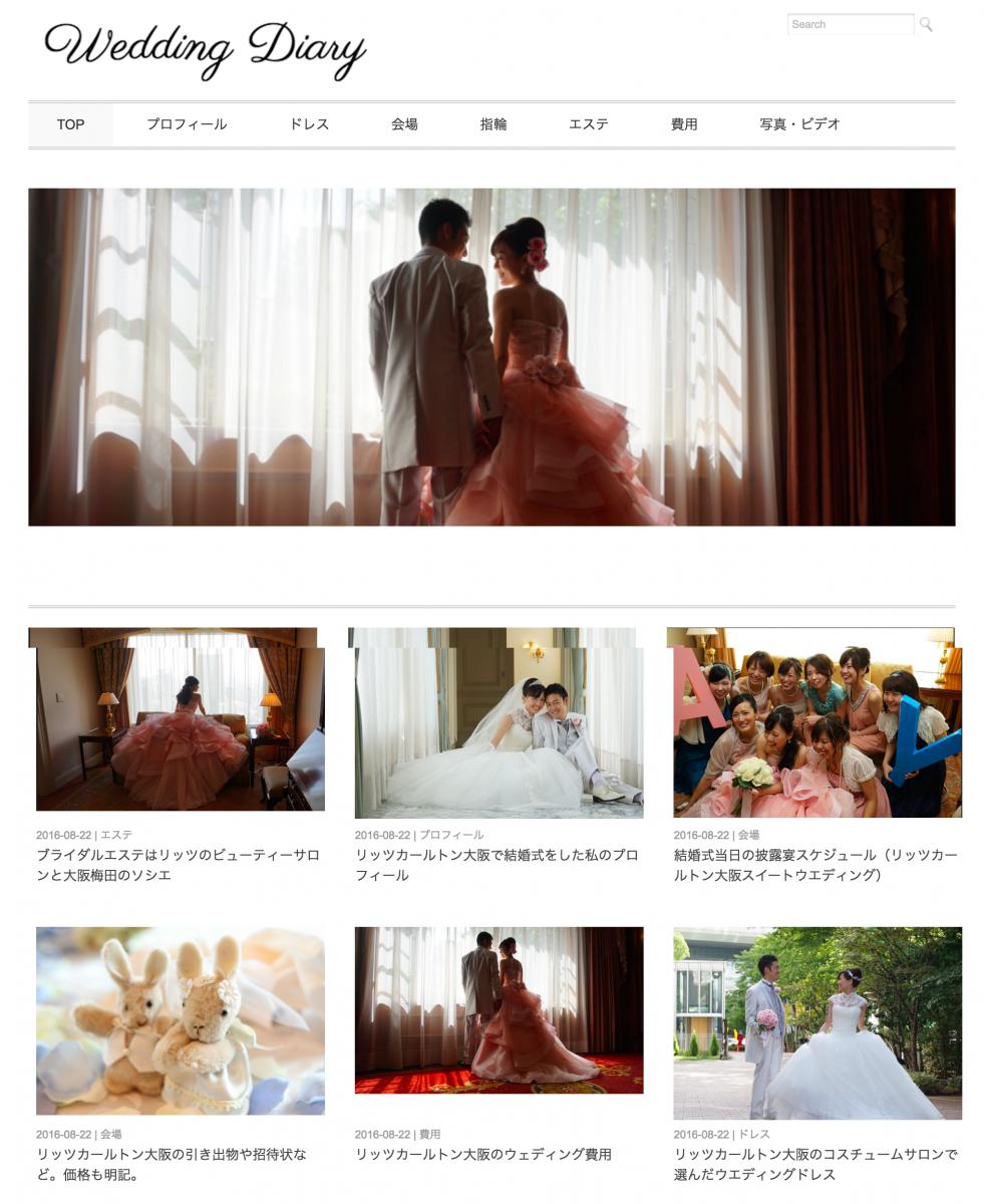 screencapture-eternal-honeymoon-1472045900780