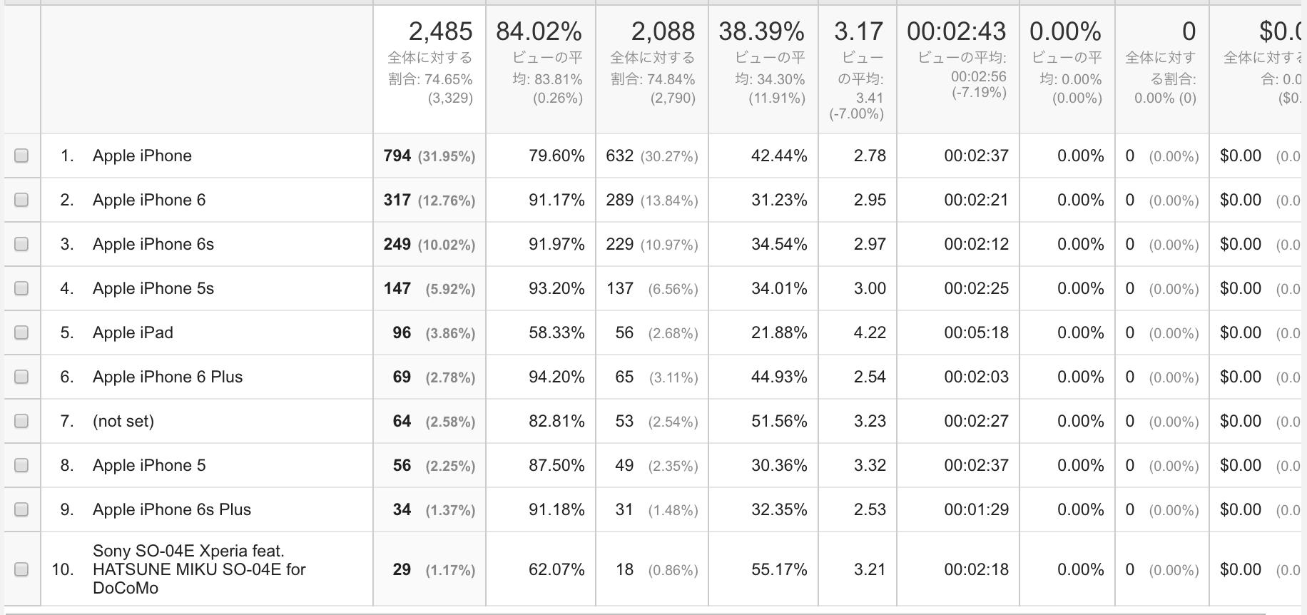 %e3%82%b9%e3%82%af%e3%83%aa%e3%83%bc%e3%83%b3%e3%82%b7%e3%83%a7%e3%83%83%e3%83%88-2016-09-09-13-40-31